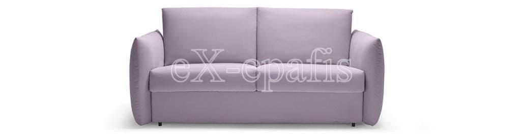 καναπές κρεβάτι lunar noctis footer banner