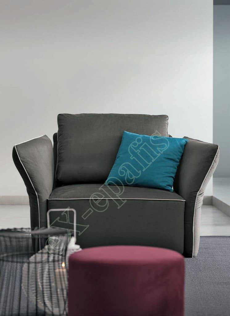Πολυθρόνα Flex 02 Sofup Smart Colombini